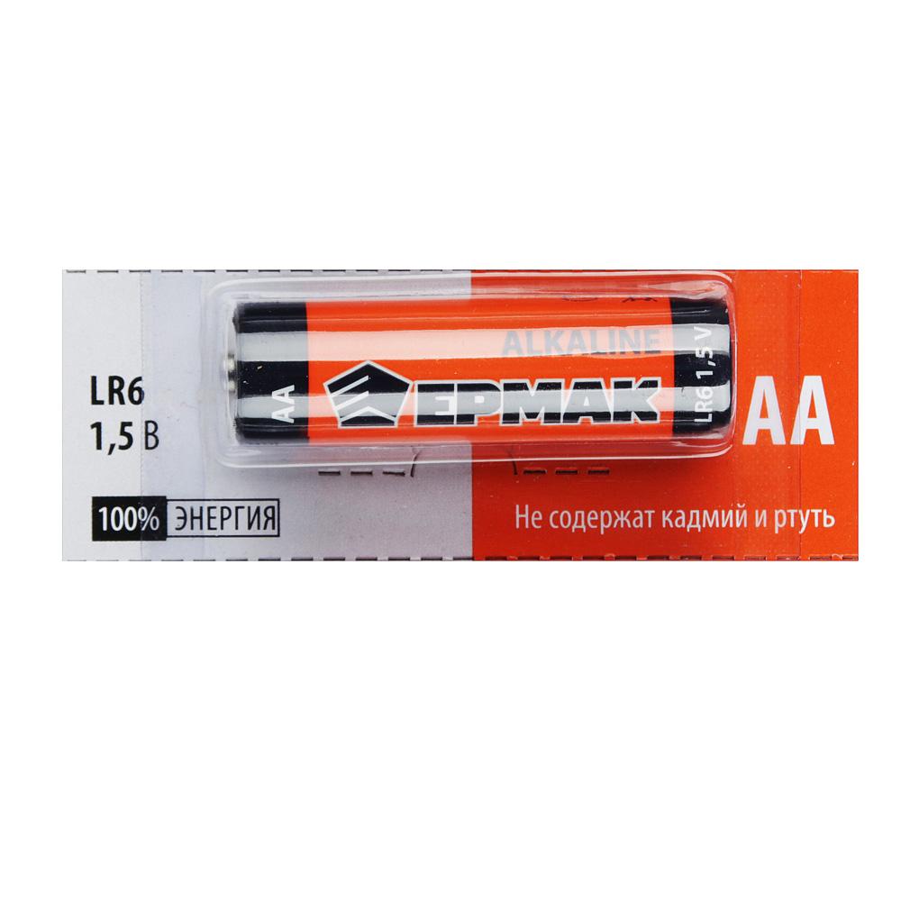 "ЕРМАК Батарейка ""Alkaline"" щелочная, тип AA (LR6), отрывные, ЦЕНА ЗА 1шт, на листе 10шт, BL"
