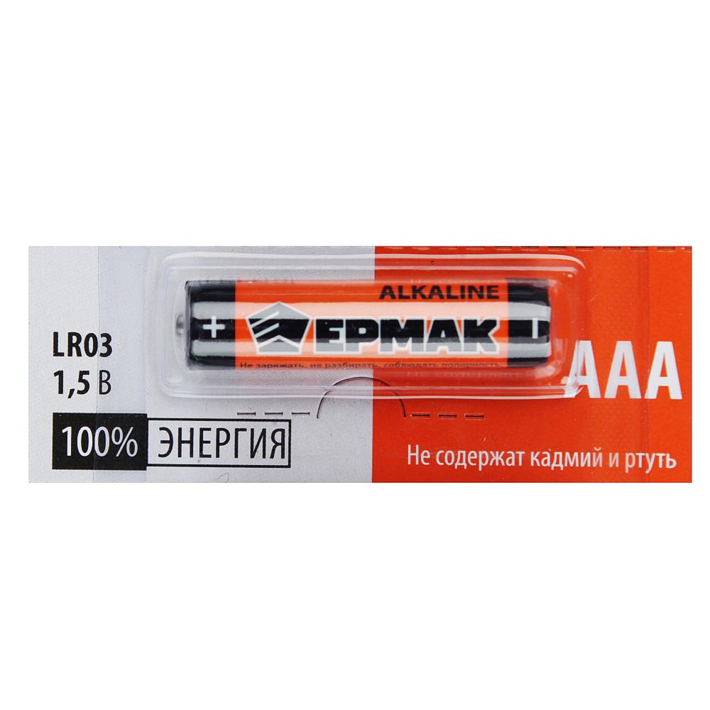 "ЕРМАК Батарейка ""Alkaline"" щелочная, тип AАA (LR03), отрывные, ЦЕНА ЗА 1шт, на листе 10шт, BL"