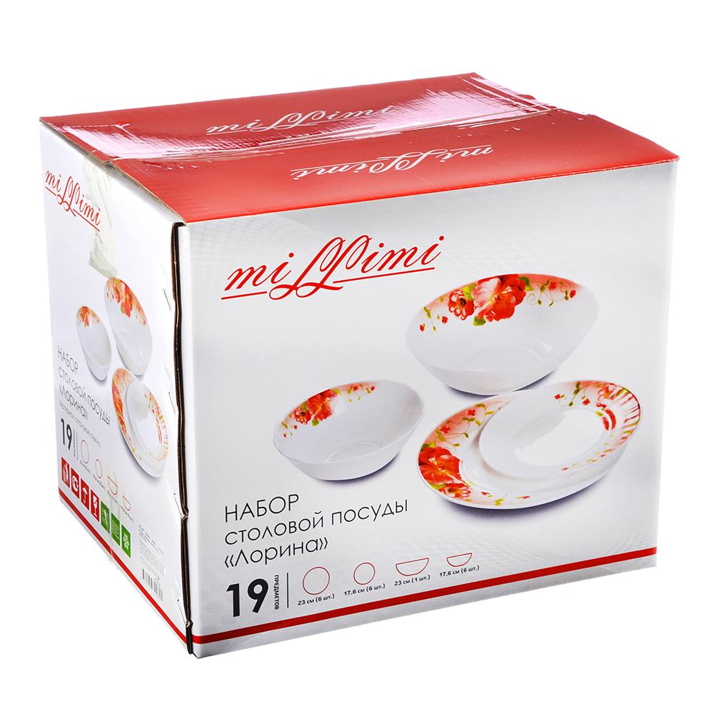 """Набор столовой посуды 19 предметов, опаловое стекло, MILLIMI """"Марисса"""""""