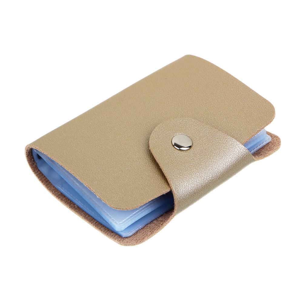 PAVO Визитница-картхолдер на 26 карт, ПВХ, 10,2х7,5х1,5см, 6 цветов