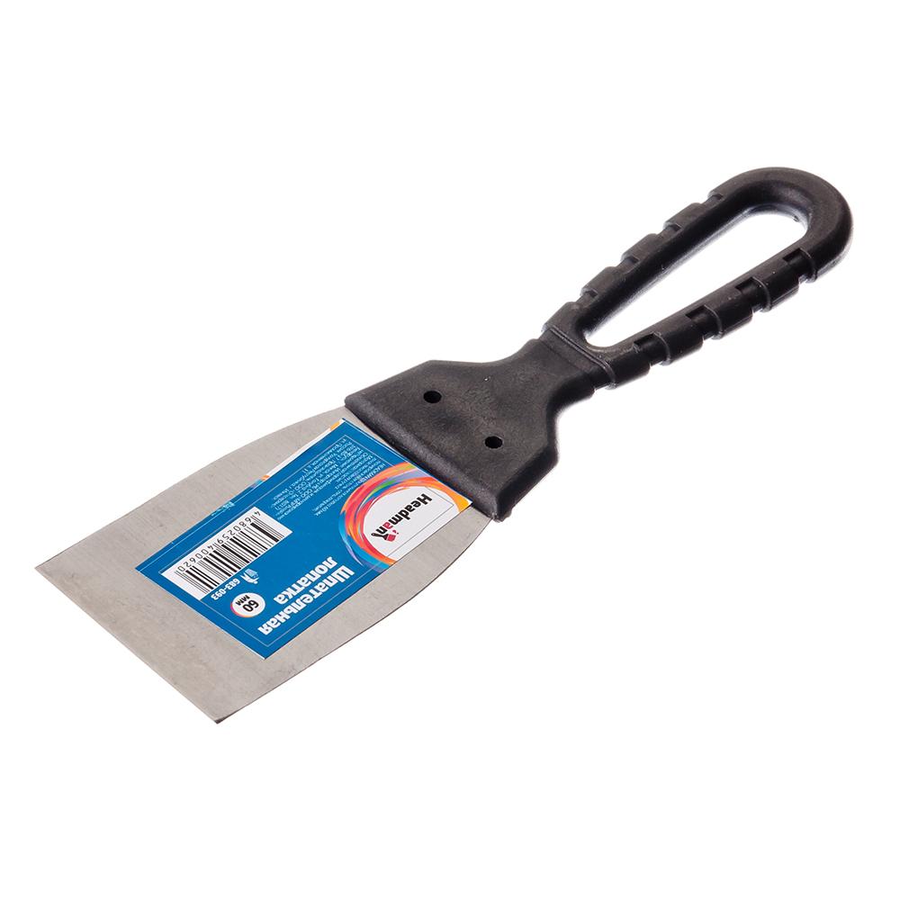HEADMAN Шпательная лопатка 60 мм, полированная сталь, спец.покрытие, пластмассовая ручка
