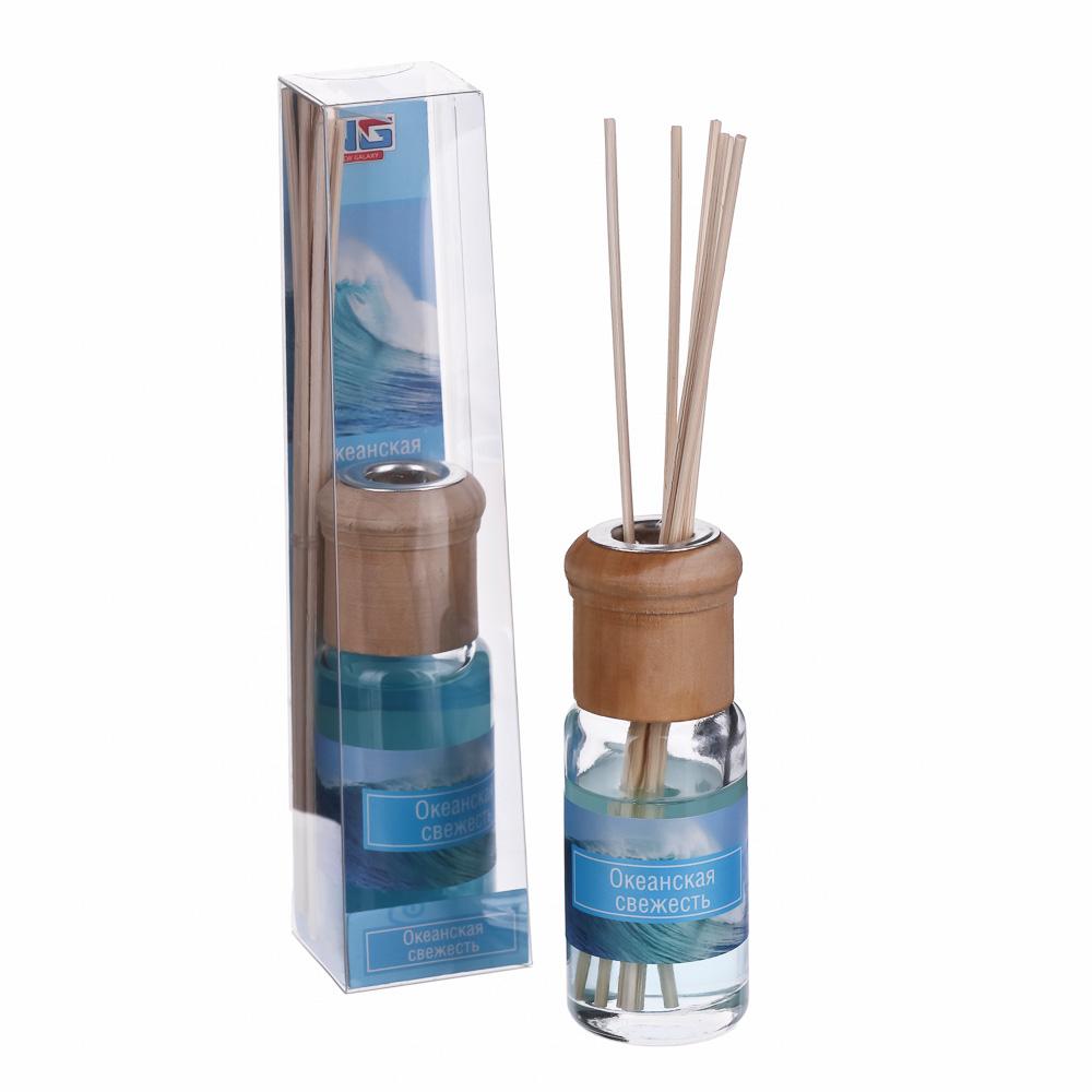 Ароматизатор диффузор с палочками, аромат океанская свежесть, 35 мл, NEW GALAXY