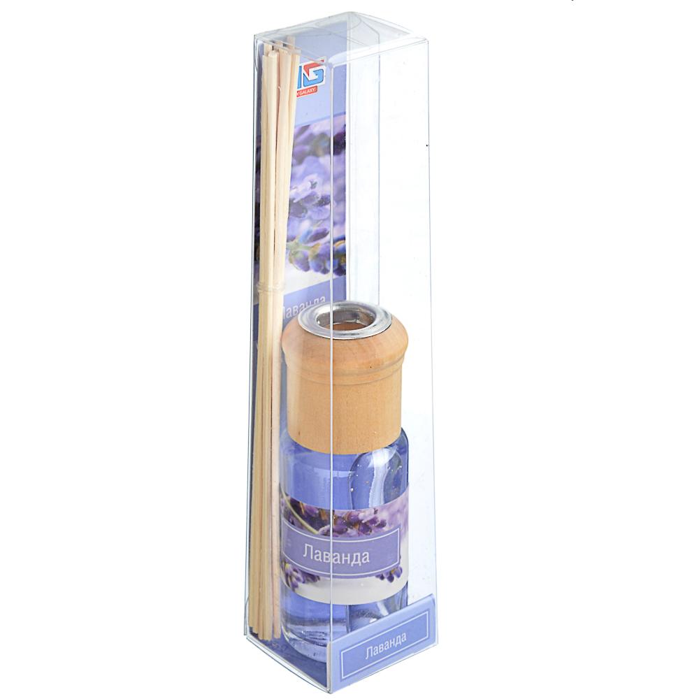Ароматизатор диффузор с палочками, аромат лаванда, 35 мл, NEW GALAXY