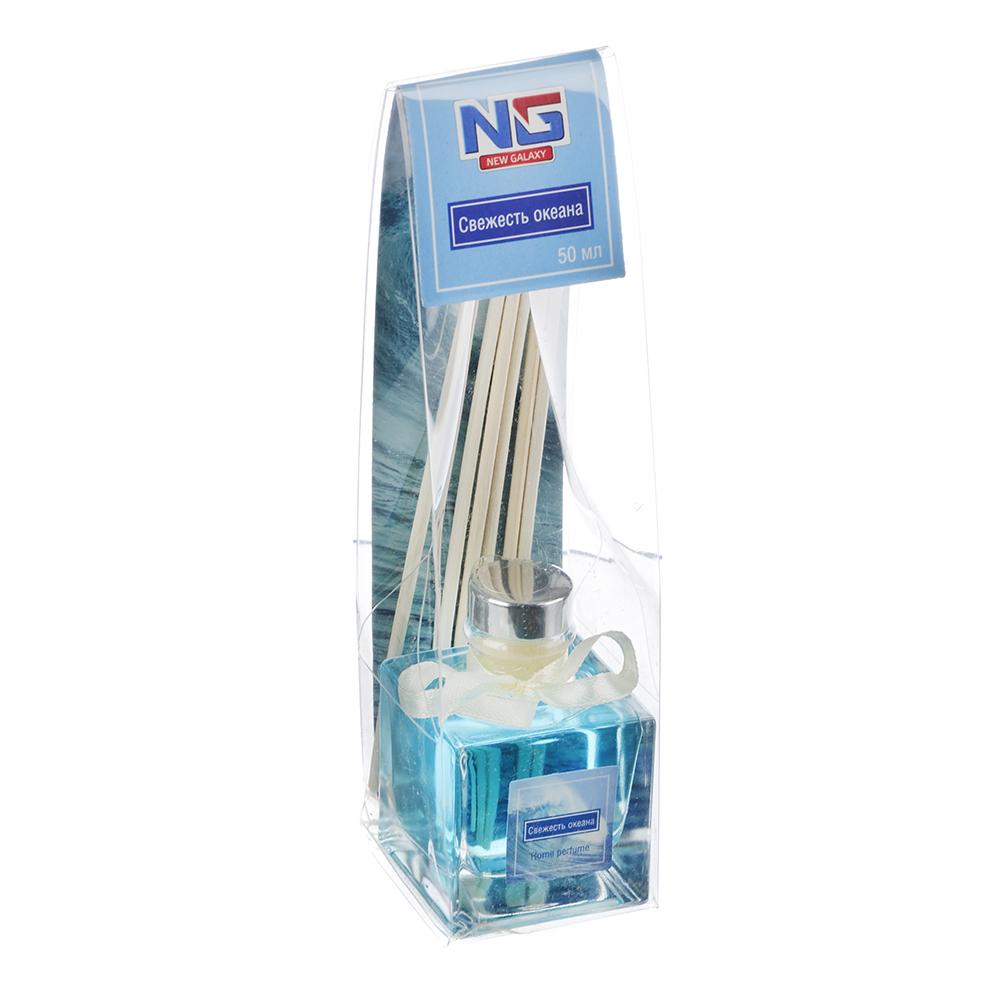 Ароматизатор диффузор с палочками, аромат свежесть океана, 50 мл, NEW GALAXY