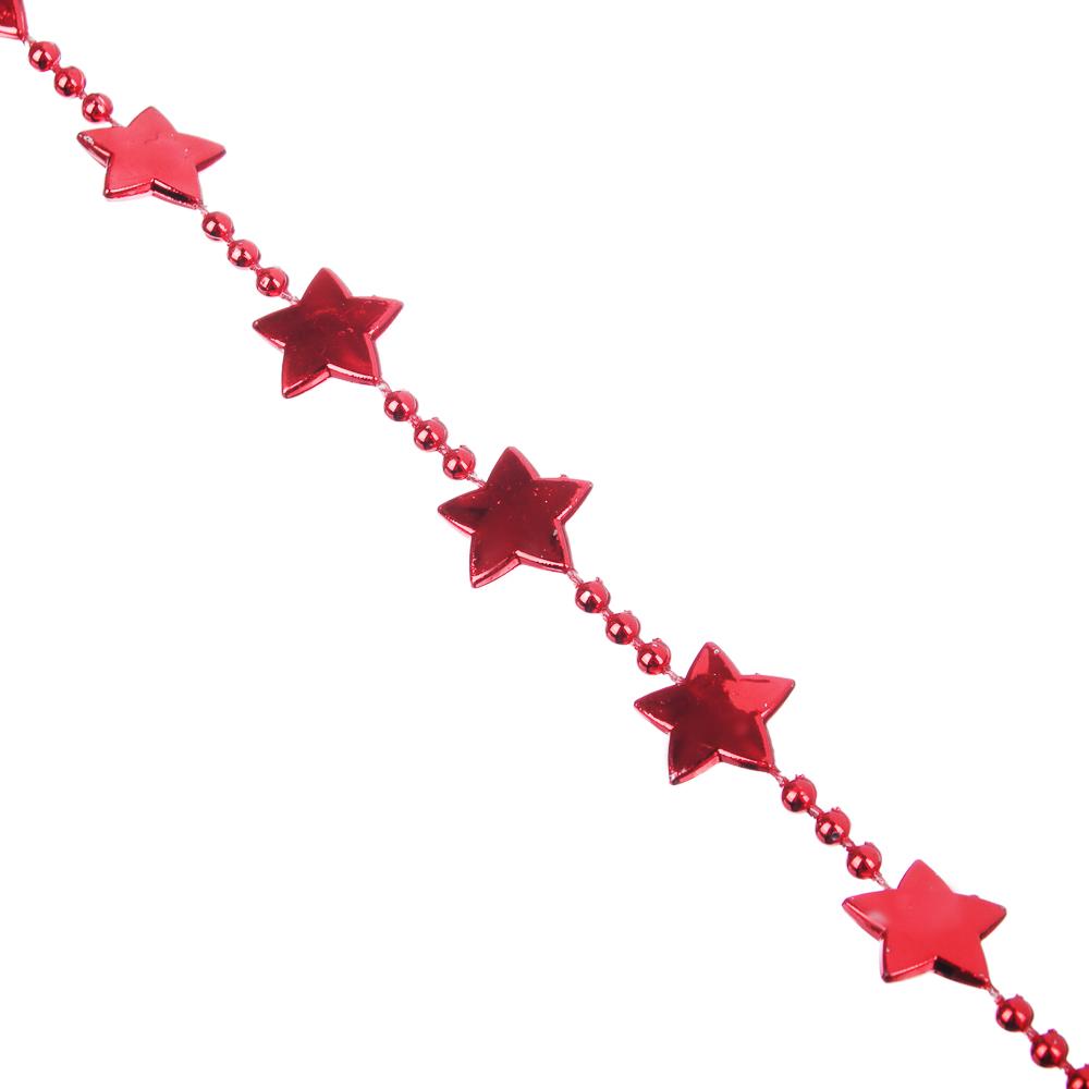 СНОУ БУМ Бусы декоративные со звездочками, 200см, пластик, 4 цвета VG3, VB4, VR1, VS
