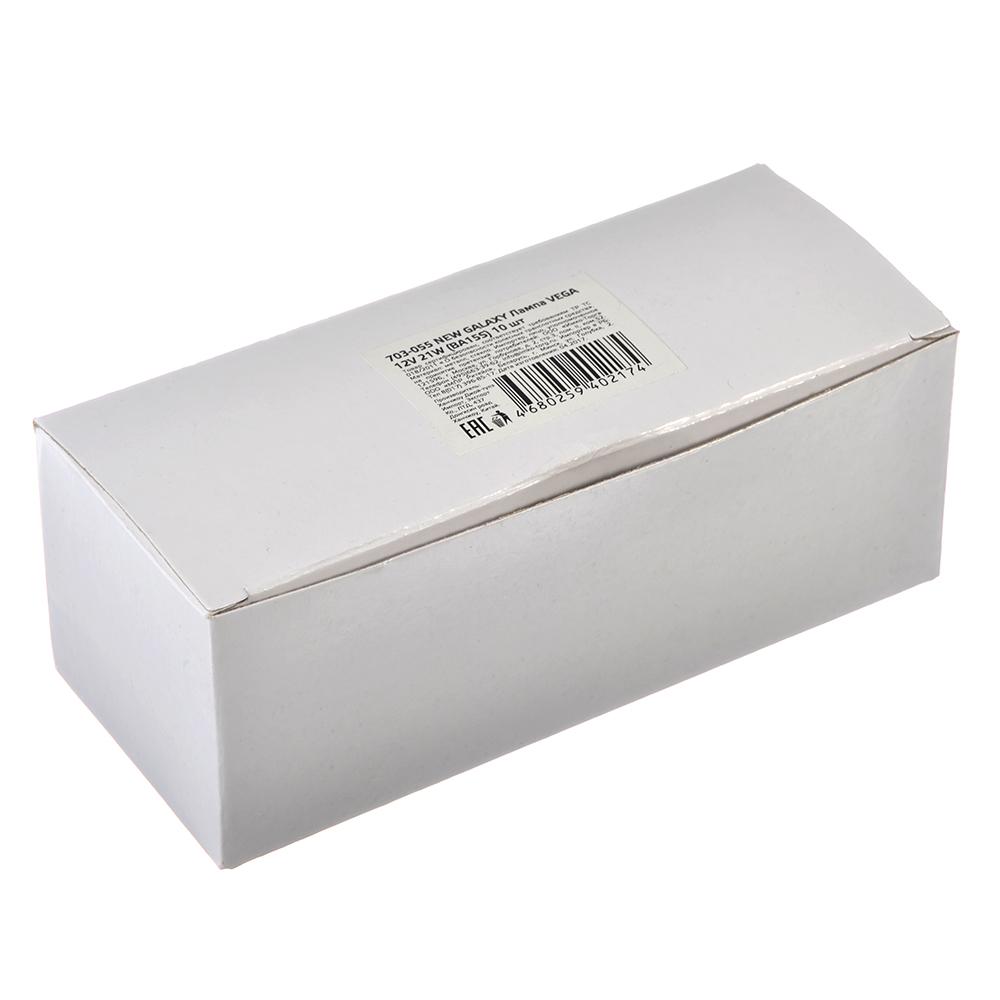 NEW GALAXY Лампа VEGA 12V 21W (BA15S) 10шт, карт. коробка, цена за 1шт.