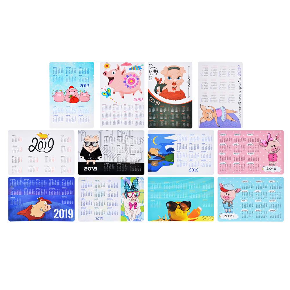 СНОУ БУМ Календарь-магнит на холодильник с Символом Года, 15Х10 см, винил, бумага, 12 дизайнов ГЦ