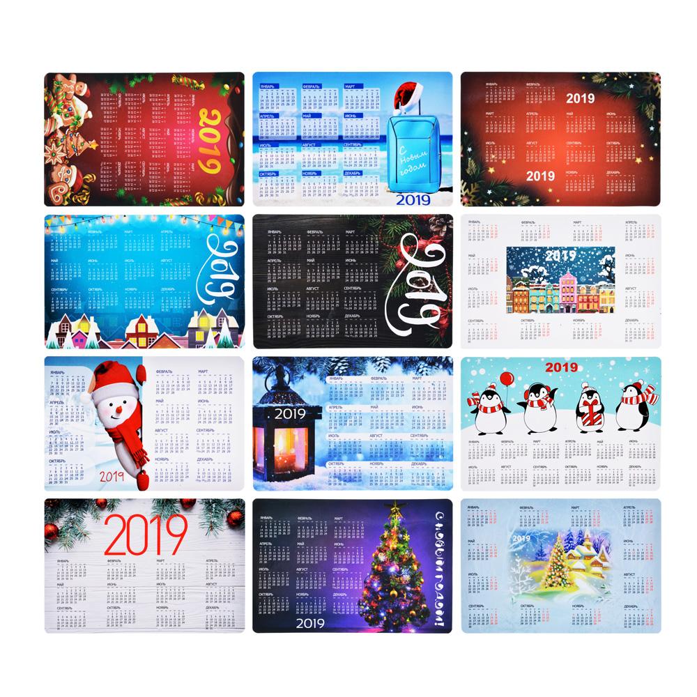 """СНОУ БУМ Календарь-магнит на холодильник """"Новогодний"""", 15Х10 см, винил, бумага, 12 дизайнов ГЦ"""