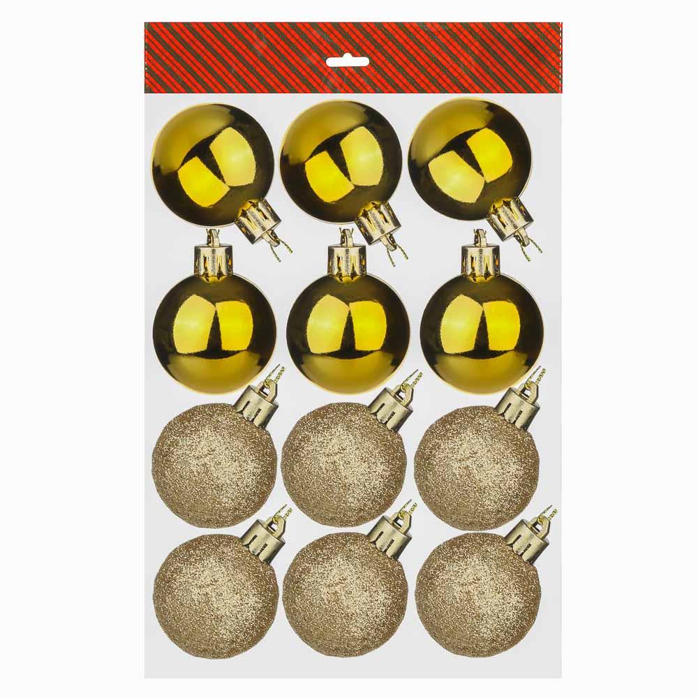 Елочные шары набор СНОУ БУМ 12шт, 4см, пластик, в пакете, золото