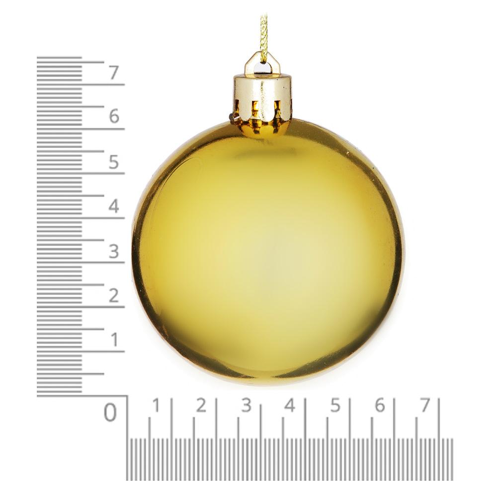 Елочные шары набор СНОУ БУМ 6шт, 6см, пластик, в пакете, золото, глянец