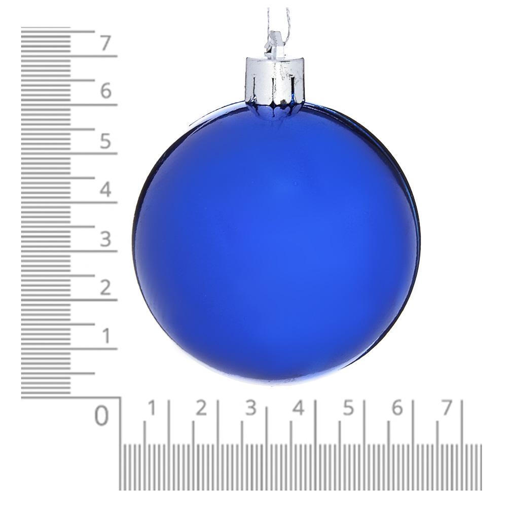 Елочные шары набор СНОУ БУМ 6шт, 6см, пластик, в пакете, синий, глянец