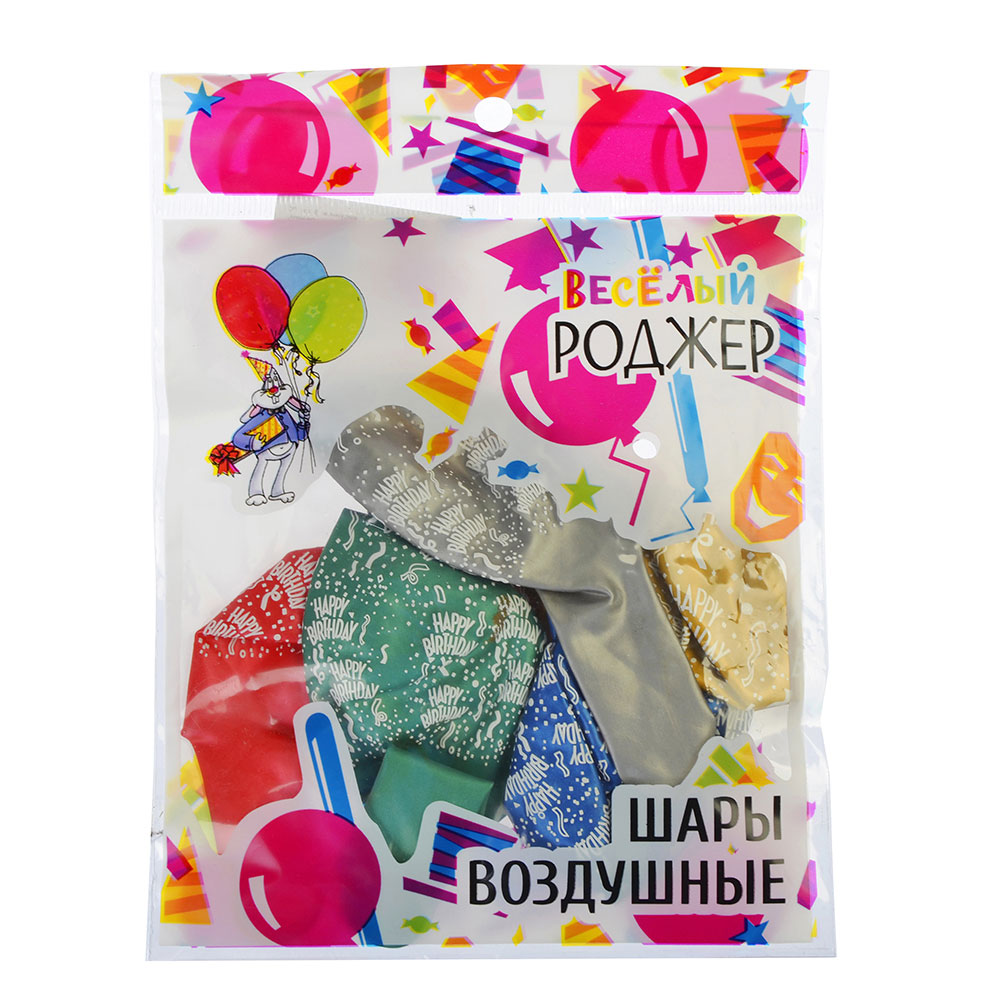 """Шары воздушные с рисунком, 5 шт, резина, металлик, 12"""", 5 цветов, """"С Днем Рождения"""""""