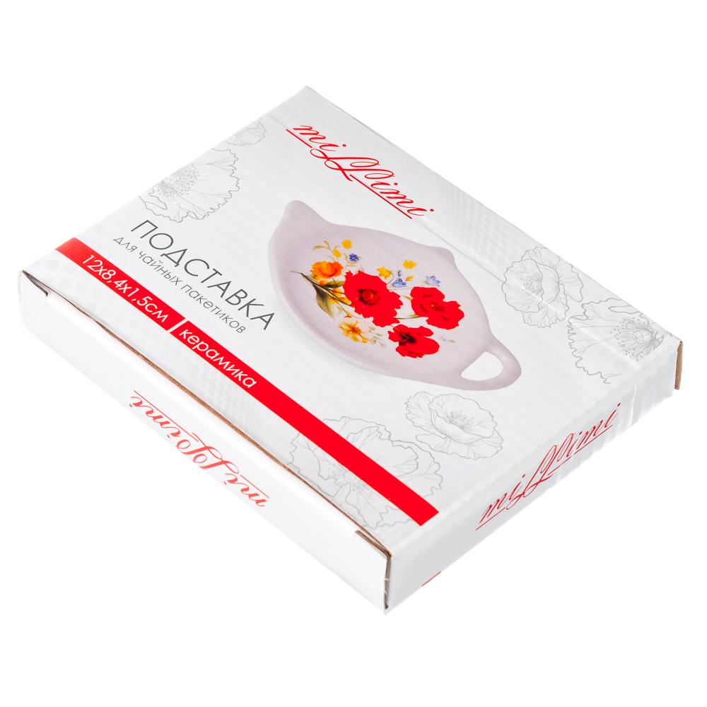 MILLIMI Маковый цвет Подставка для чайных пакетиков 12х8,4х1,5см, керамика