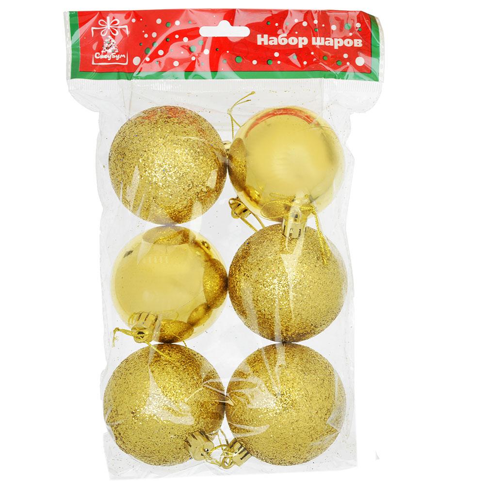 СНОУ БУМ Набор шаров 6шт, 6см, пластик, золото