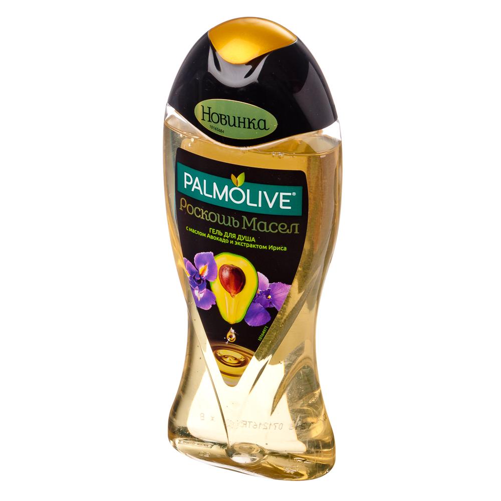 Гель для душа Palmolive Роскошь масел С маслом Авокадо и экстрактом Ириса 250мл, TR01934A