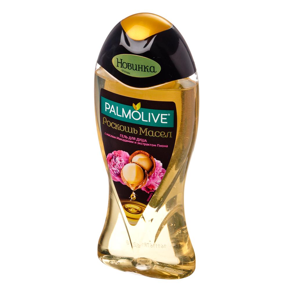 Гель для душа Palmolive Роскошь масел С маслом Макадамии и экстрактом Пиона 250мл, TB01991A