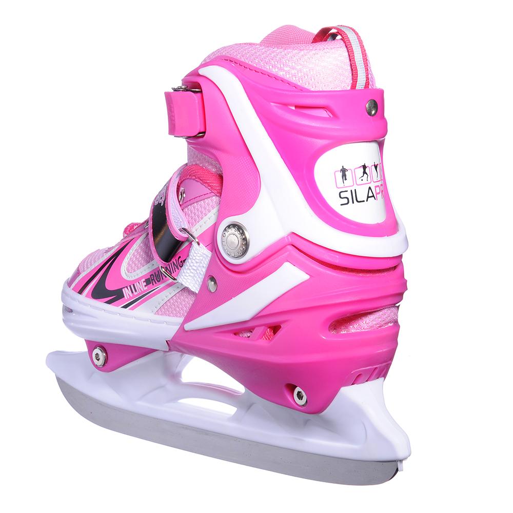Коньки ледовые раздвижные M:34-38, розовый, SILAPRO