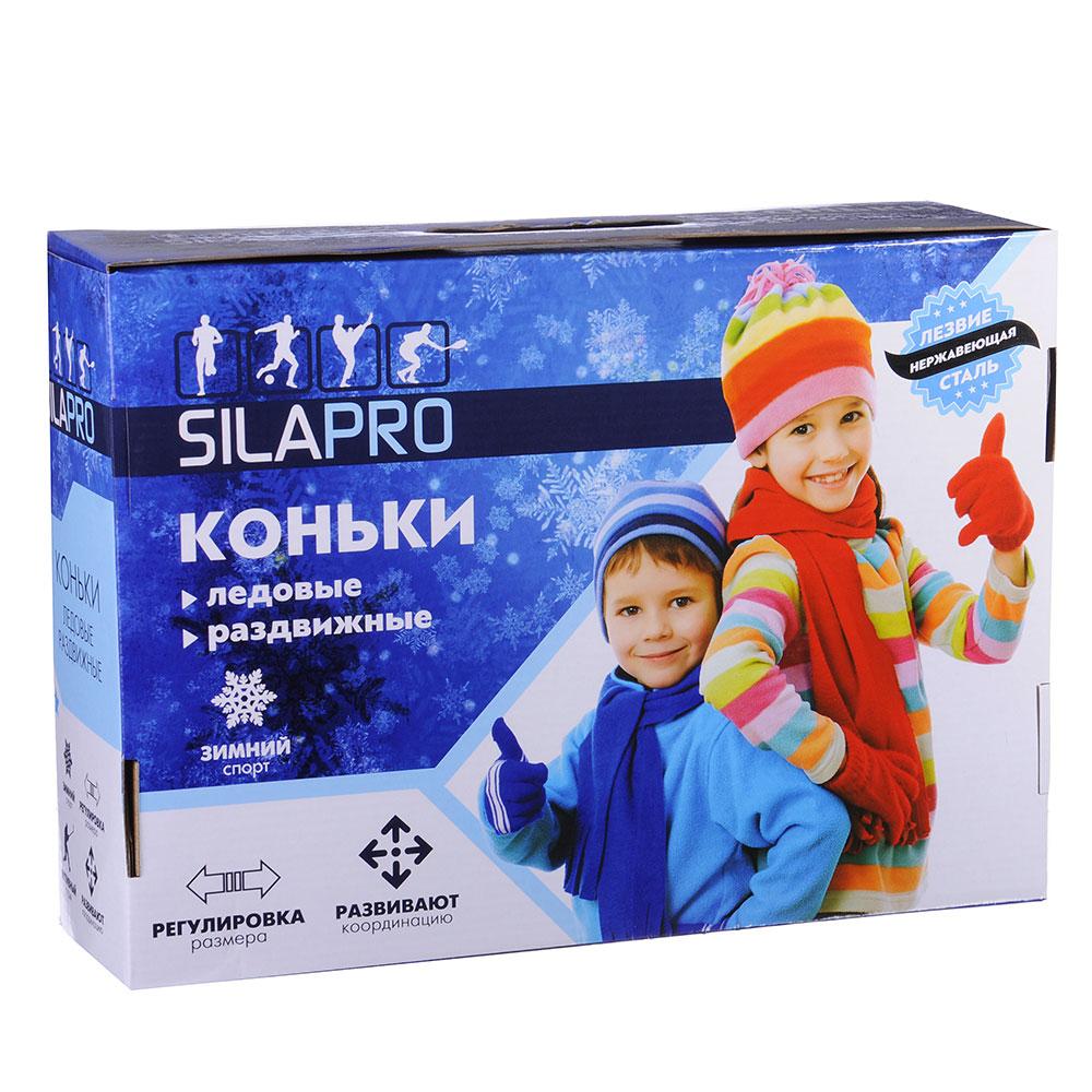 Коньки ледовые раздвижные S:31-34, бело-красный, SILAPRO