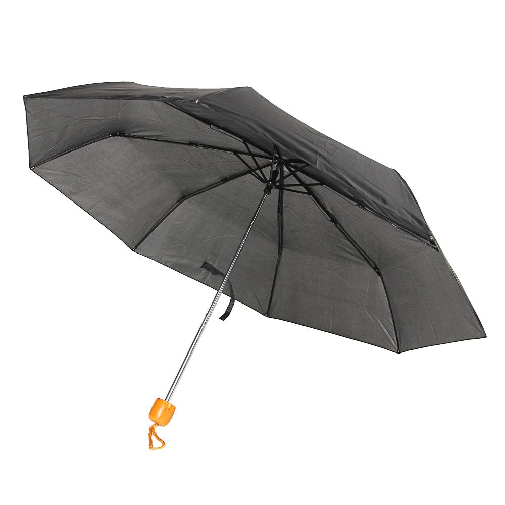 Зонт женский механика, 6 цветов