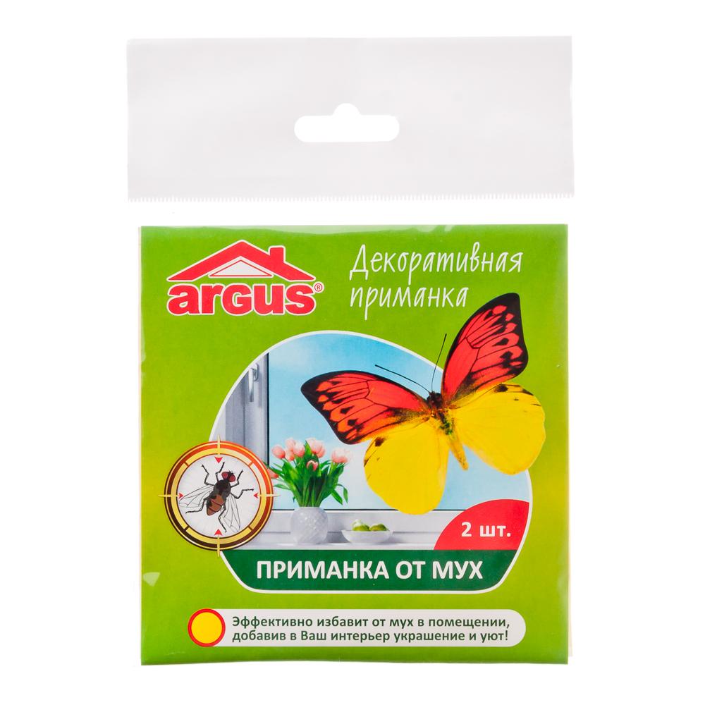 ARGUS Приманка оконная для мух и др. насекомых, 2 шт в пакете, Бабочка