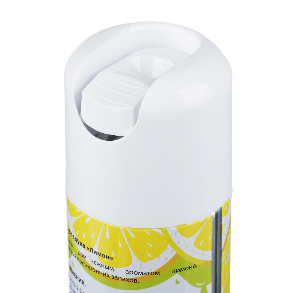 Освежитель для воздуха Лимон, ж/б 300мл, СТМ, 020731206/020741206