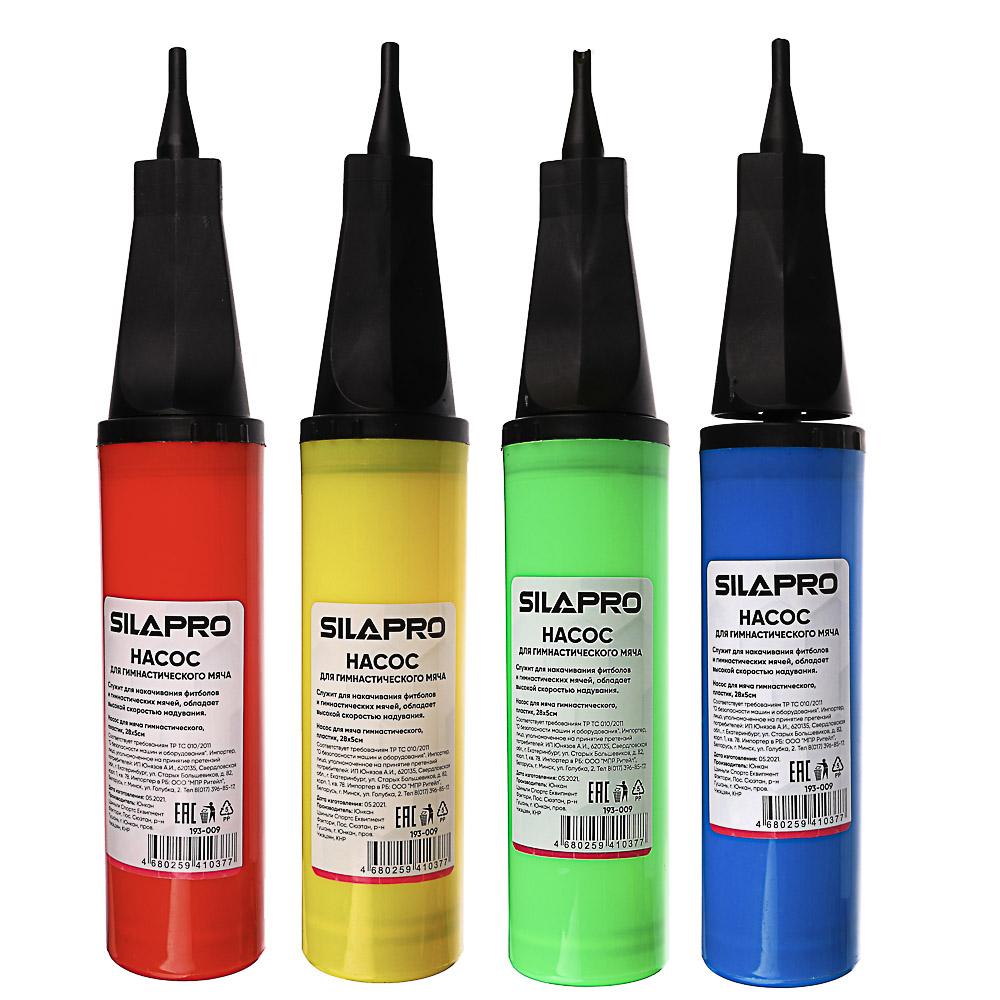 Насос для мяча гимнастического, пластик, 28х5 см, 4 цвета, SILAPRO