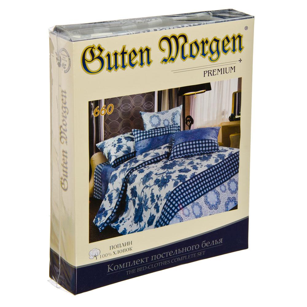 """Комплект постельного белья евро, поплин, хлопок, """"Гутен Морген"""""""