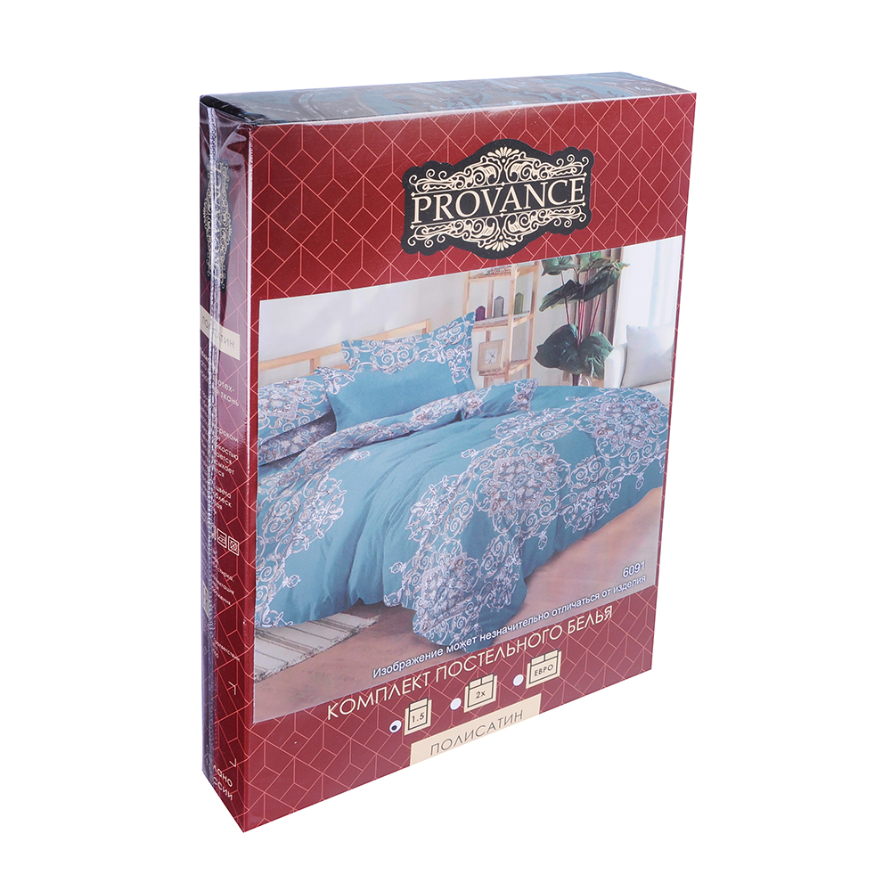 """Комплект постельного белья 1,5 спальный, полисатин, """"Пандора"""""""