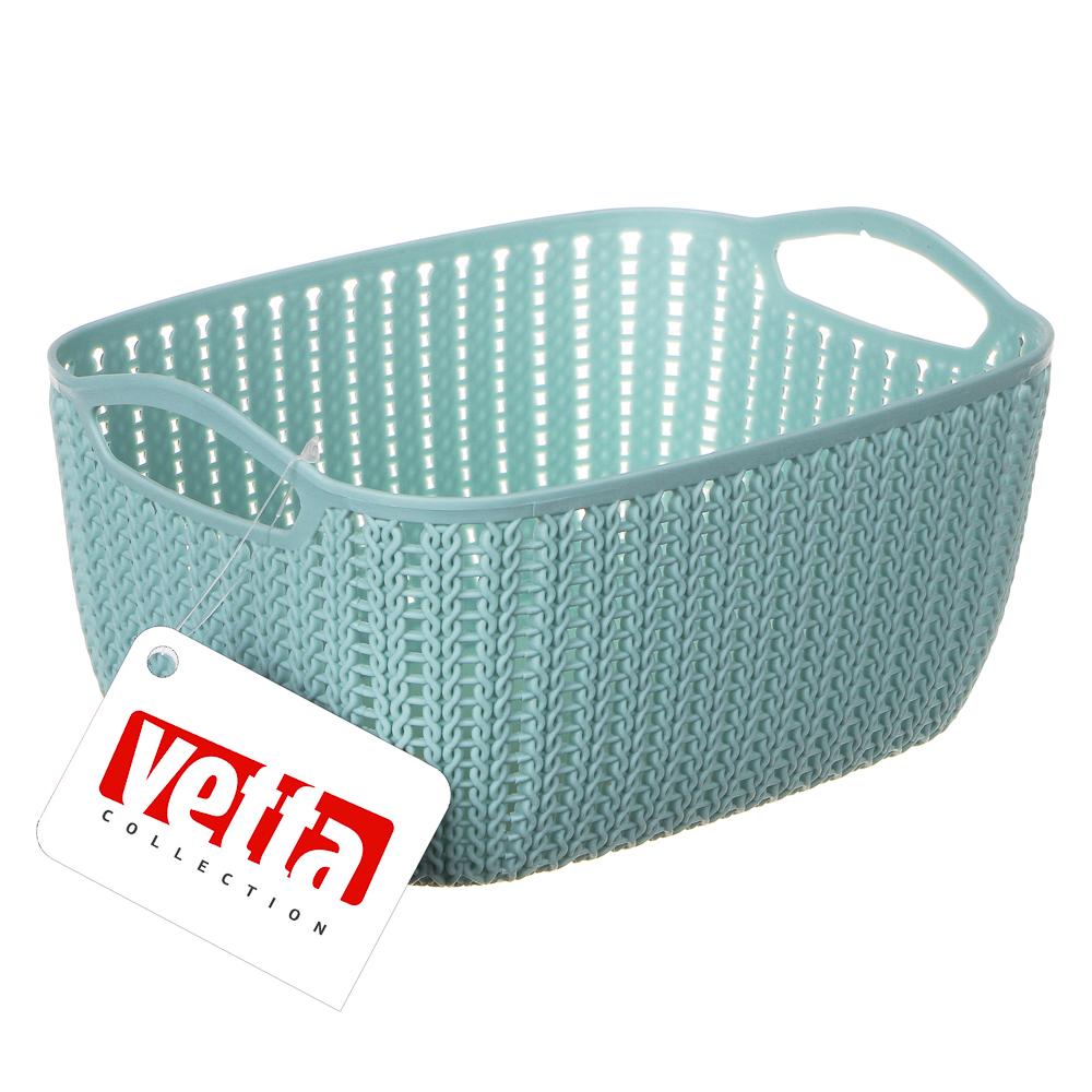 Корзинка вязаная, пластик, 21х16х10 см, VETTA