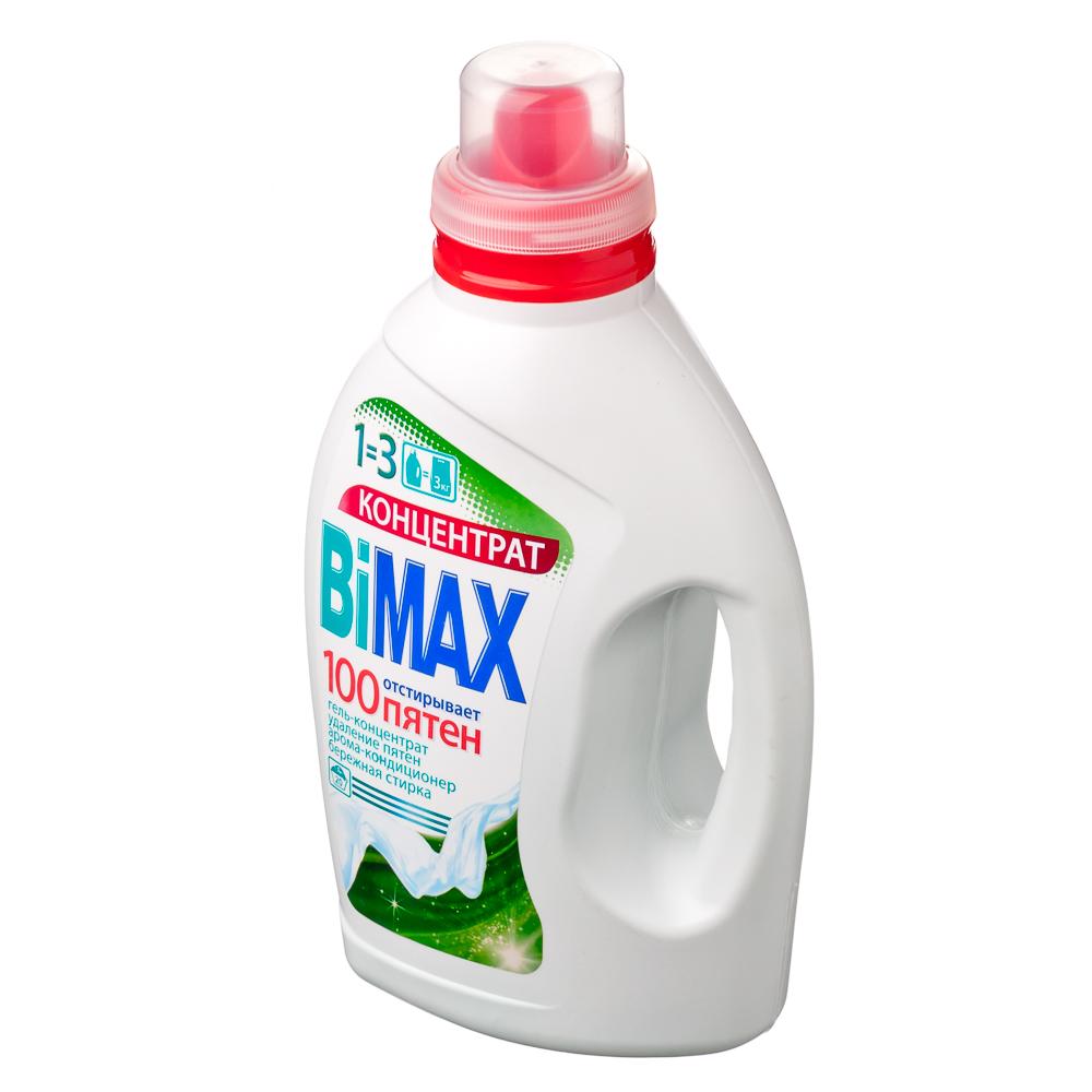 Гель для стирки Bimax 100 пятен 1500 г. Арт 644-3