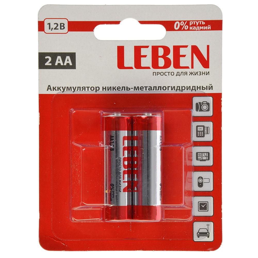 LEBEN Аккумулятор Ni-Mh 800mAh AA 2шт в блистере 1,2В