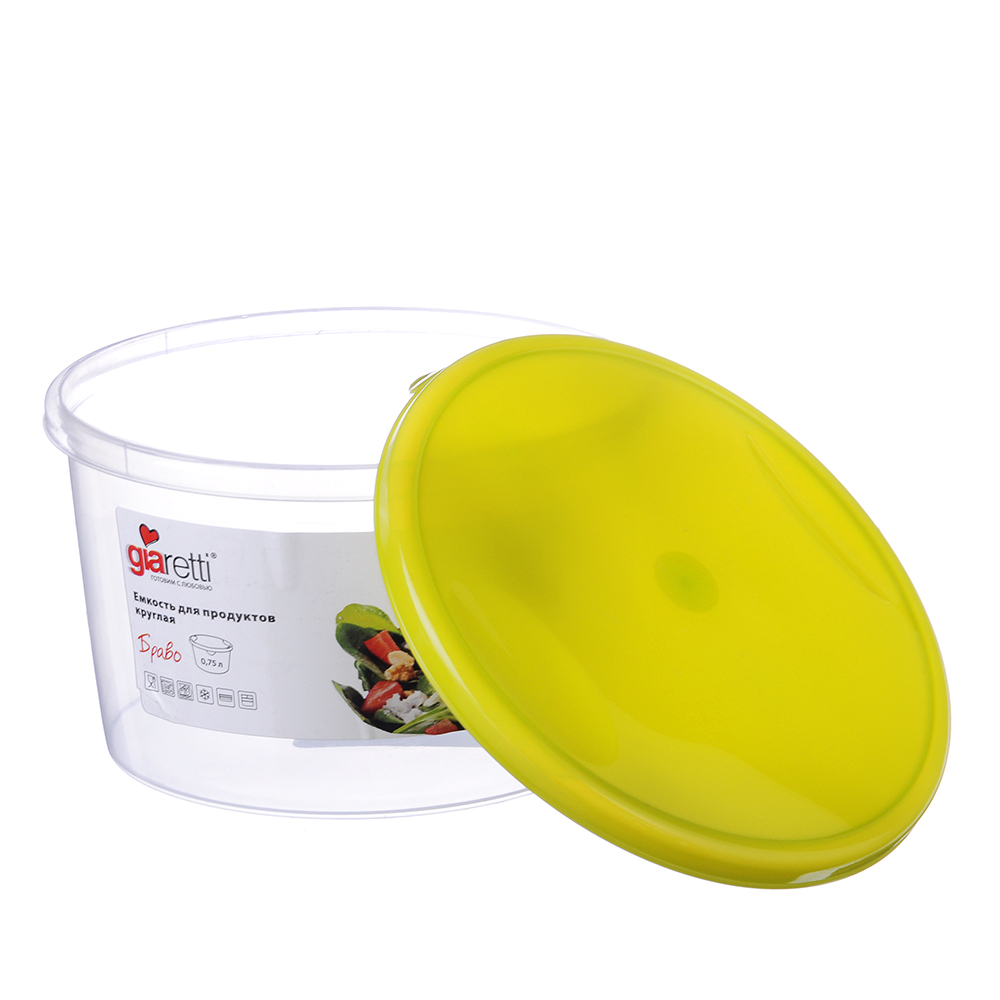 Контейнер для продуктов круглый 0,75 л Браво, пластик, Пластик Репаблик