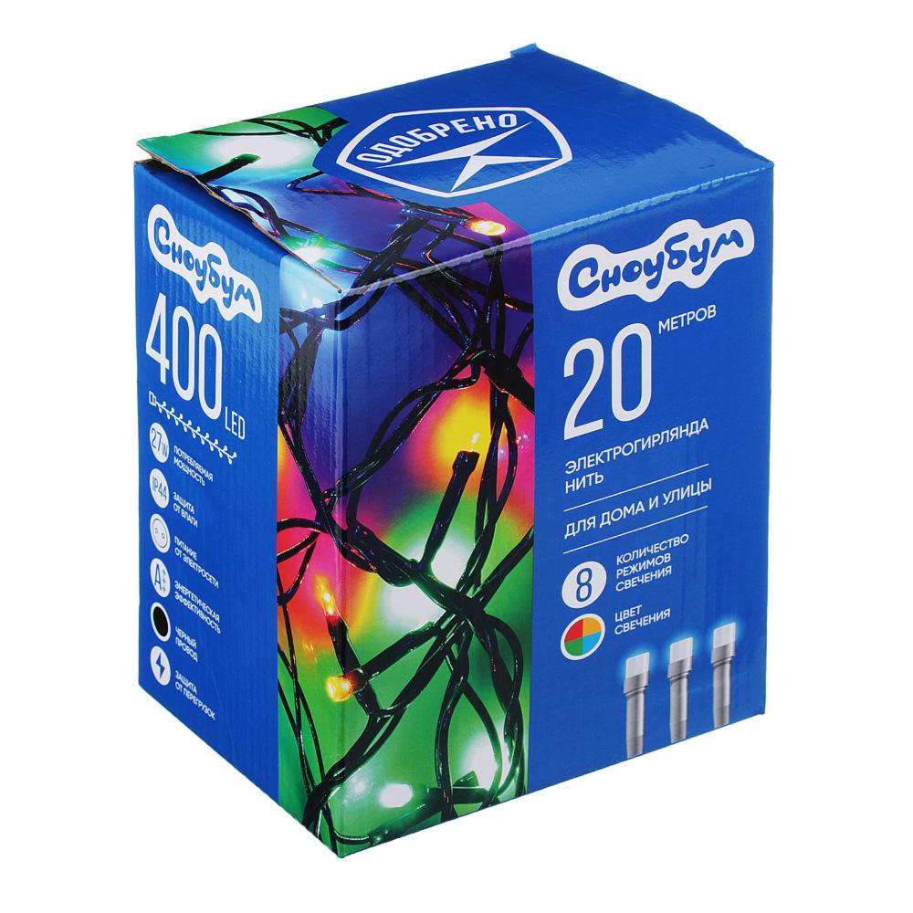 Гирлянда светодиодная Вьюн СНОУ БУМ, 20 м, 400 LED, мультицвет, 8 режимов, ПВХ провод, 220В