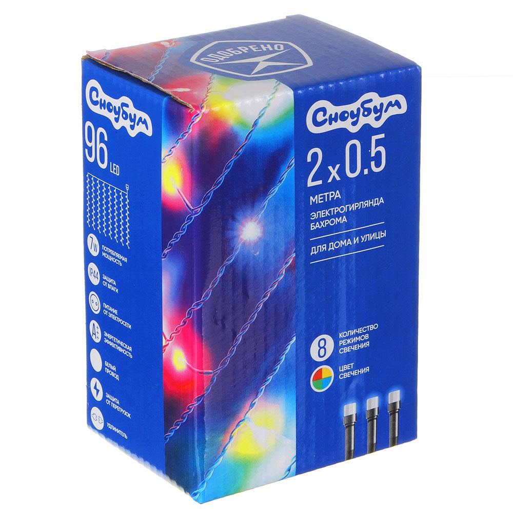 Гирлянда электрическая Бахрома 96 LED, 2х0,5 м, 16 нитей, 8 режимов, белый провод, 220В