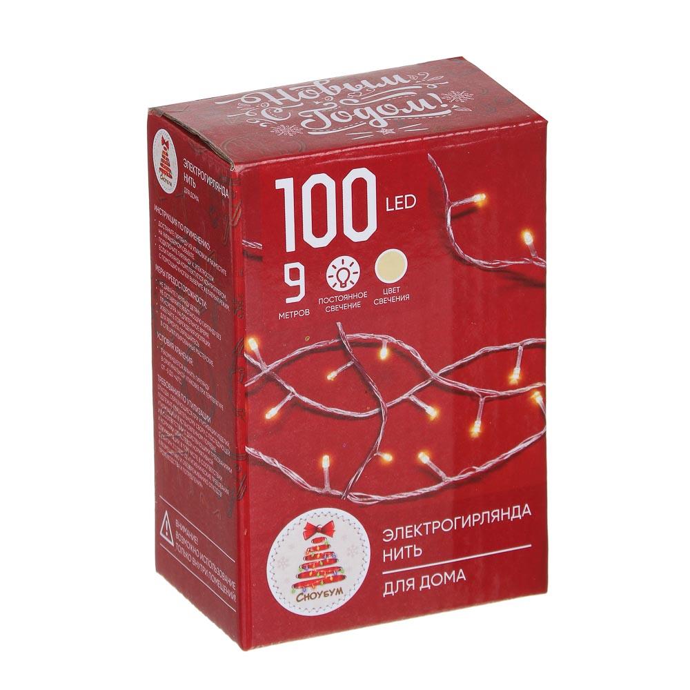 Гирлянда светодиодная Вьюн СНОУ БУМ 9м, 100 LED, шампань, мерцание, прозрачный провод, 220В