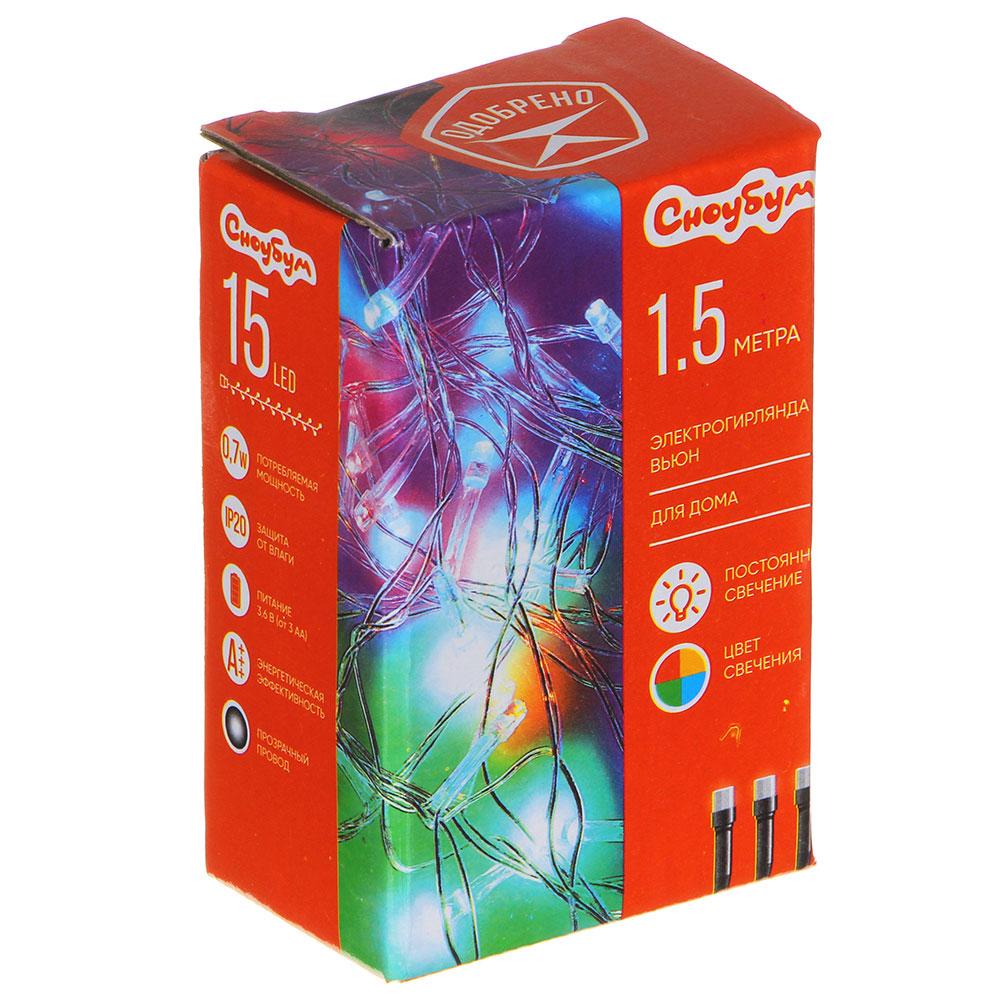 Гирлянда светодиодная Вьюн СНОУ БУМ 1,5м, 15 LED, мультицвет, 1 реж, 3,6В от 2АА