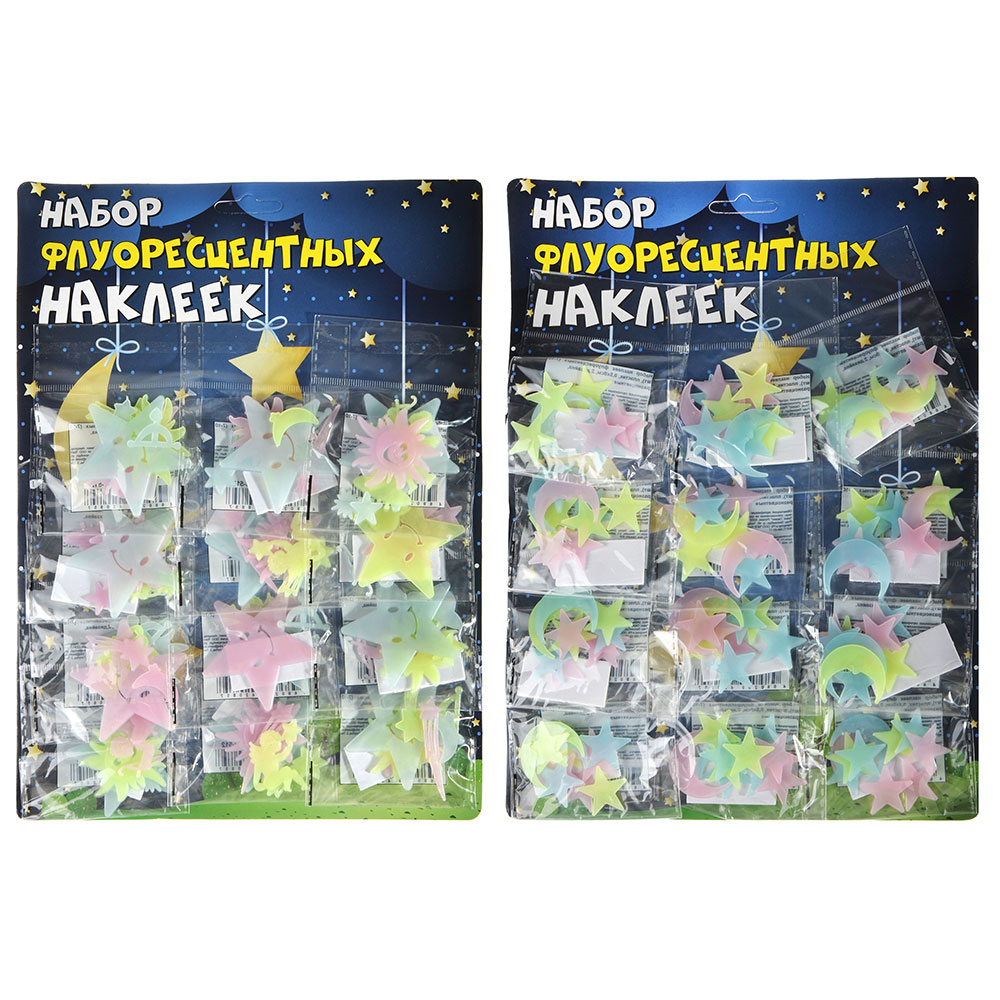 Набор наклеек флуоресцентных (7-10 шт), пластик, 9,5х8см, 2 дизайна, разноцветные