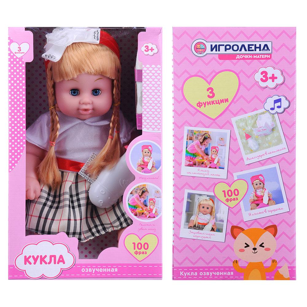 ИГРОЛЕНД Кукла функциональная с аксессуарами, звук, пластик, текстиль, 30см, 2 дизайна