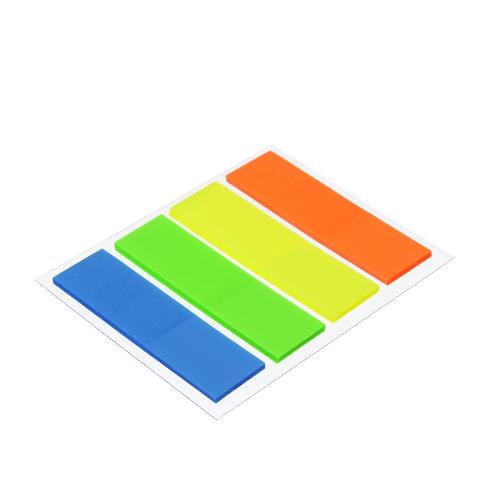 Закладки с клеевым краем 4 штуки по 25 листов, 4 цвета