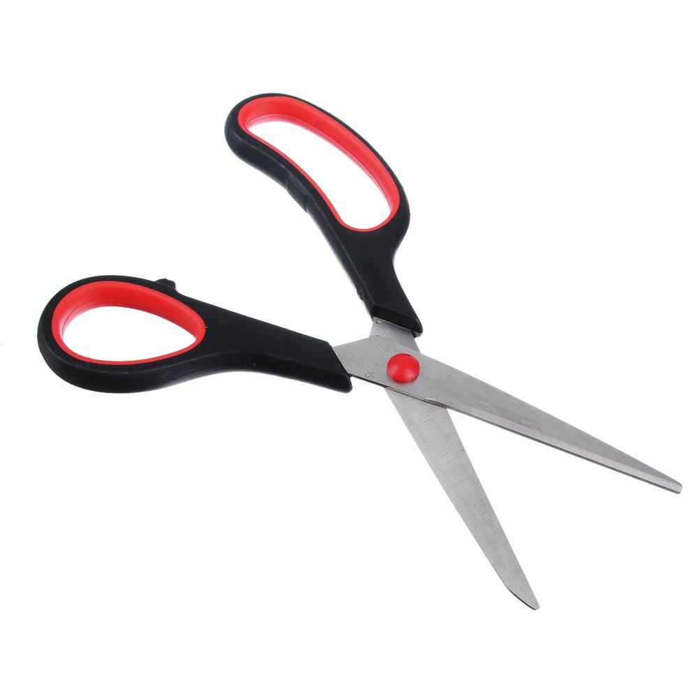 Ножницы канцелярские, 19 см, пластиковые ручки, 2 цвета, ClipStudio