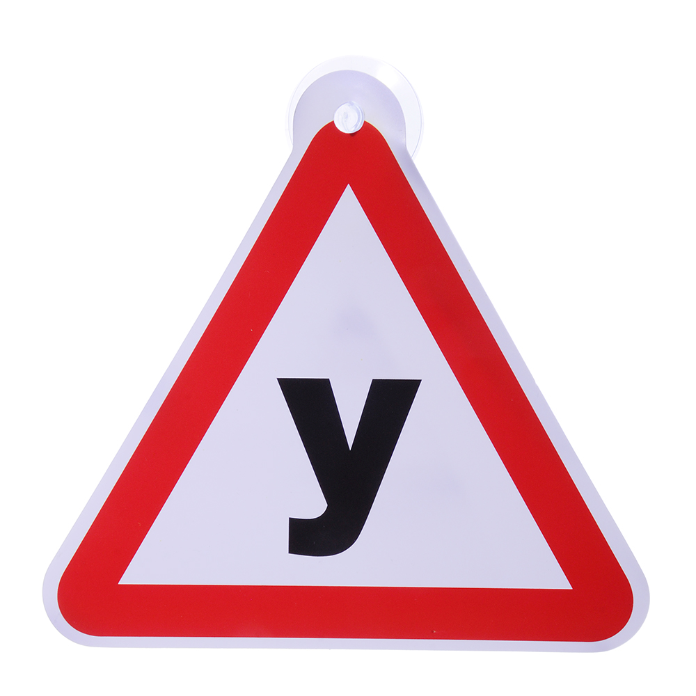 """NEW GALAXY Знак """"У"""" на присоске, 13,5x13см"""