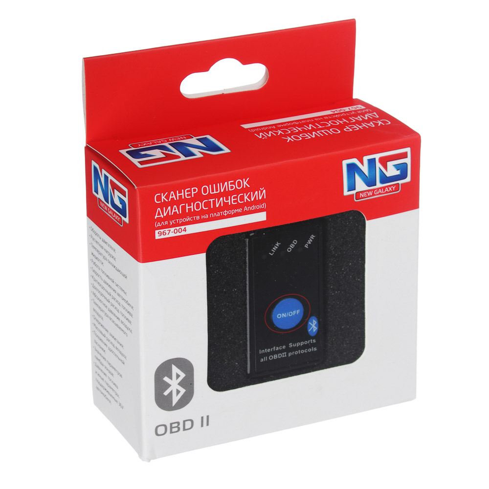 NEW GALAXY Сканер диагностический ELM327,  OBD-II Bluetooth, версия 1.5