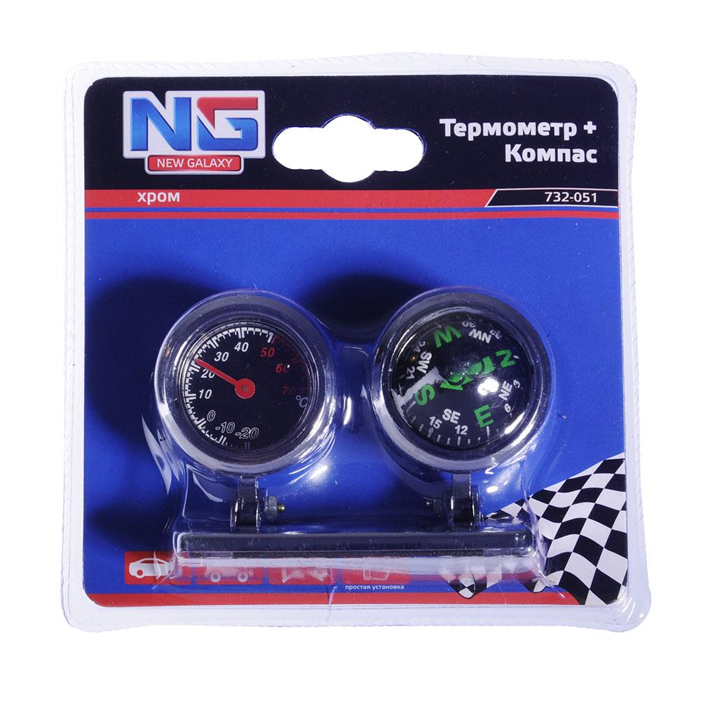 NEW GALAXY Компас и термометр автомобильные, хром, блистер