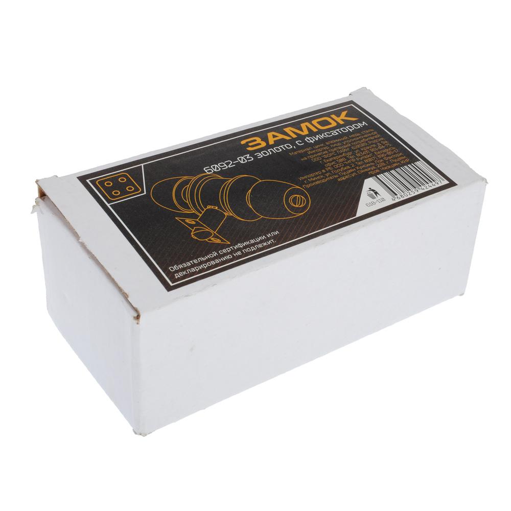 LARS Замок 6092-03 золото c фиксатором