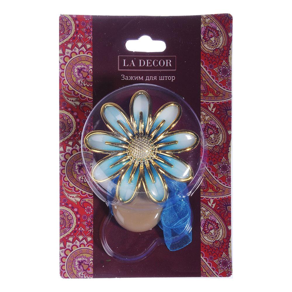 """Зажим для штор магнитный, 5 цветов, """"Нарцисс"""""""