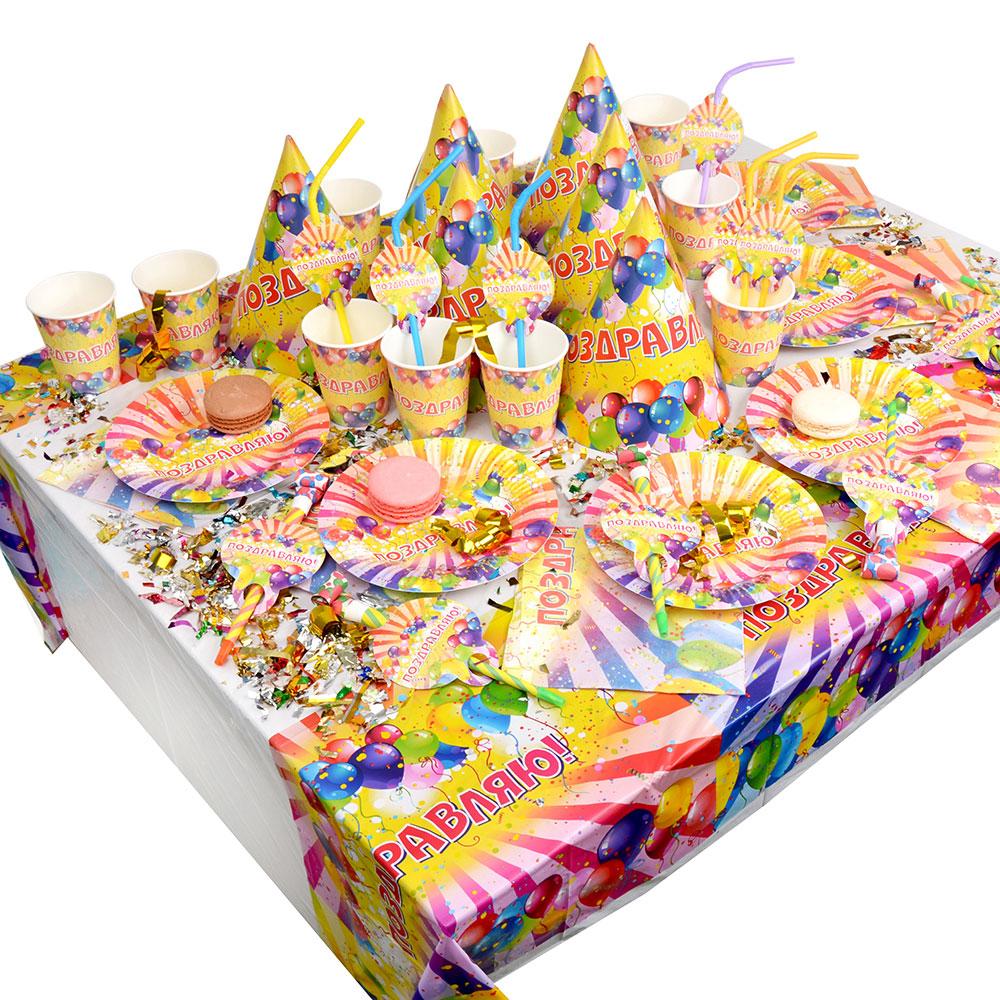 Капитан Весельчак Поздравляю №2 Набор бумажных колпаков 6шт, праздничных, 40х20см