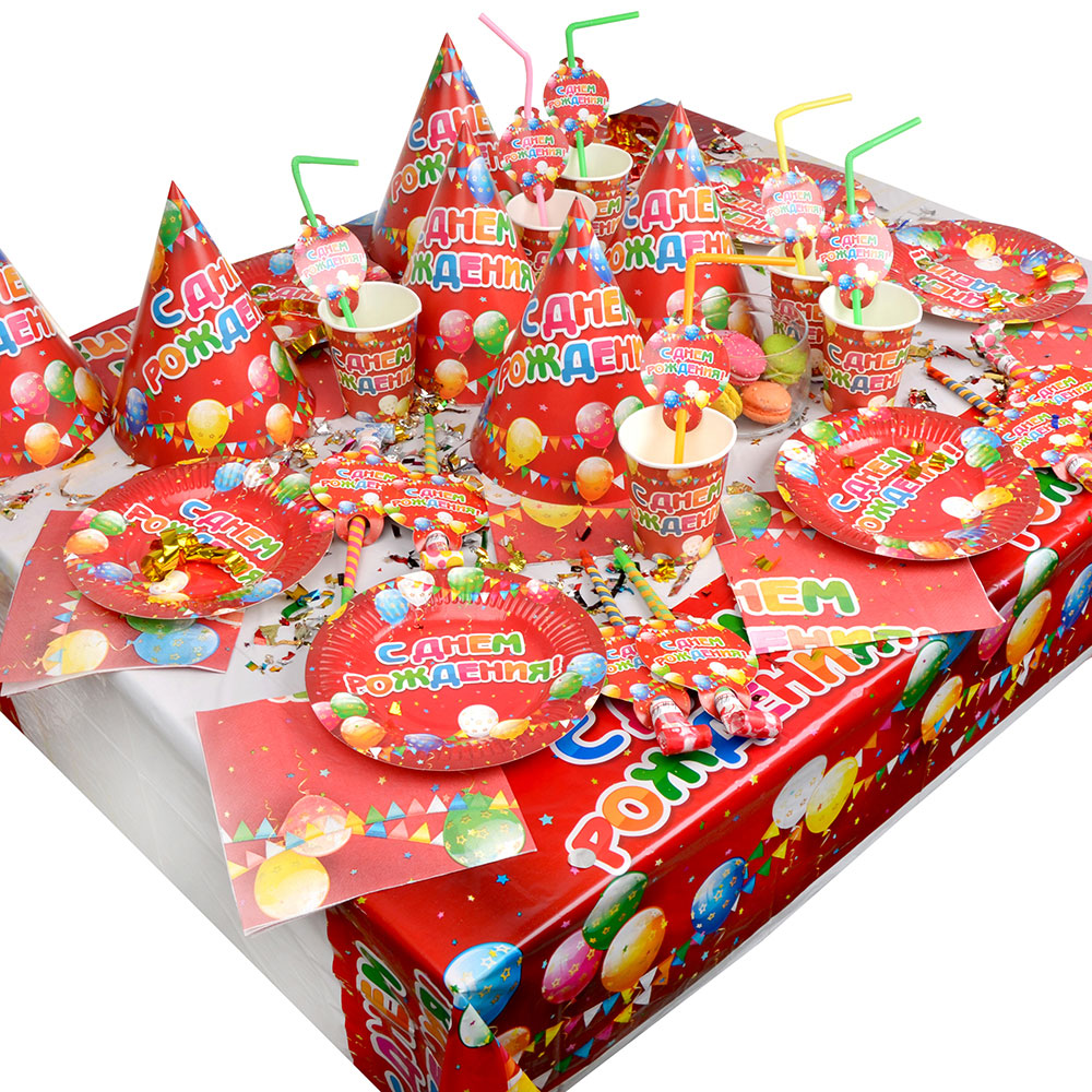 Набор бумажных тарелок 6шт, d18см, С Днем Рождения №2