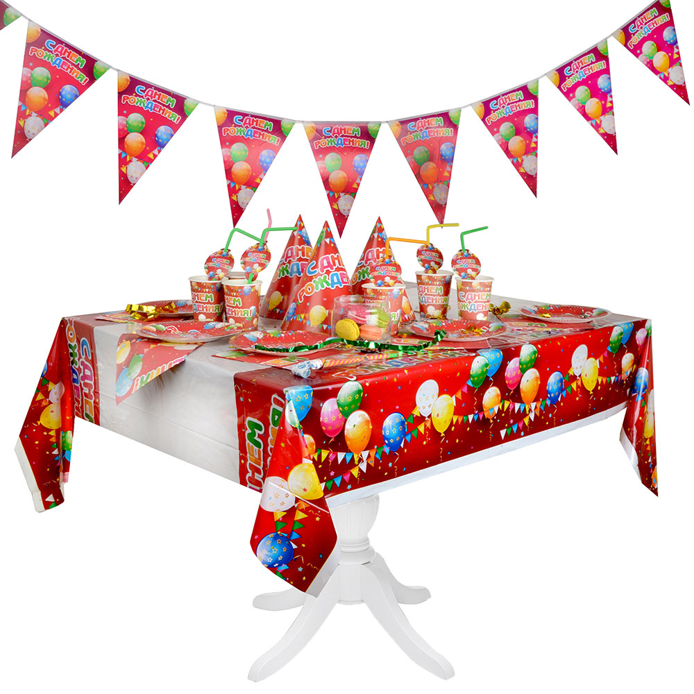 Растяжка бумажная праздничная 2,3м, 10 флажков, С Днем Рождения №2