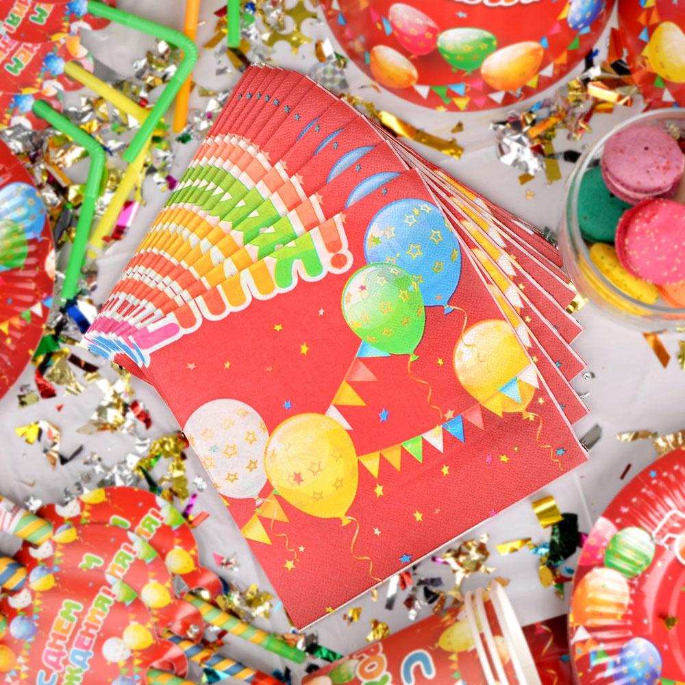 Салфетки бумажные праздничные 12шт, 33х33см, Капитан Весельчак С Днем Рождения №2