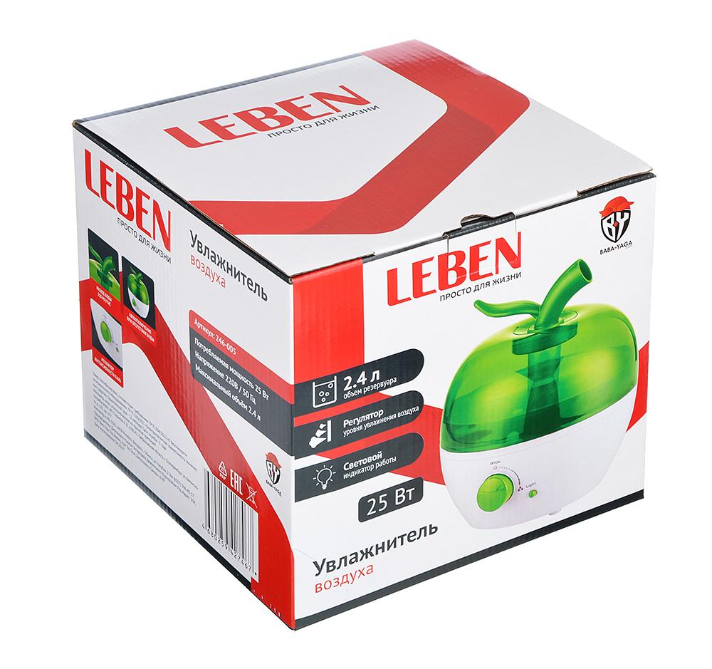 Увлажнитель воздуха LEBEN 2,4 л, в форме яблока